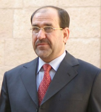 Iraqi parliamentary election, 2010 - Image: Nouri al Maliki with Bush, June 2006, cropped