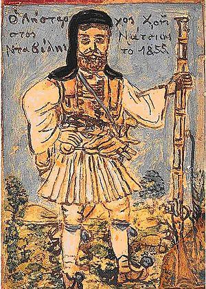 «Ο Λήσταρχος Χρήστος Νάτσιας Νταβέλης το 1855»...
