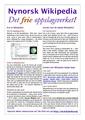 Nynorsk Wikipedia promo.pdf