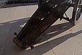 Obús de bronce en el Castillo de San Gabriel 02.jpg