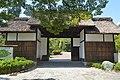Obu City Okura Park ac (1).jpg