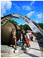 October Asia Stargate get open Wings Panmunyong - Master Asia Photography 2012 38 Degrees North - panoramio.jpg