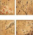 Ogata Kenzan (Pflaume Nelke Schnee Klee).jpg