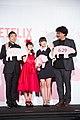 Okja Japan Premiere- Kagawa Teruyuki, Kobayashi Seiran, Ahn Seo-hyun & Bong Joon-ho (37867631344).jpg
