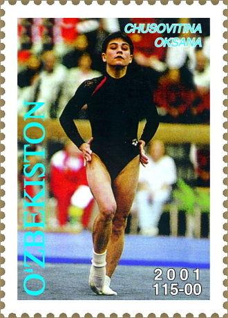 Oksana Chusovitina - Chusovitina on a 2001 Uzbek stamp