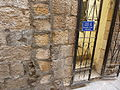 Old Jerusalem HaOmer street 1.jpg