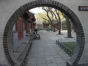 A Chinese courtyard in Beijing.