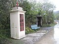 Old fashioned telephone box within Amberley Working Museum - geograph.org.uk - 1245495.jpg
