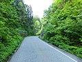 Onabe, Tsuruoka, Yamagata Prefecture 999-7125, Japan - panoramio (2).jpg