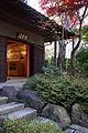 Onsenji Kobe04s3872.jpg