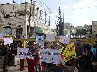 Al-Shuhada Street - Open Shuhada Street demonstration in 2010