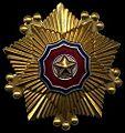 Order of the National Flag - 1st Class.jpg