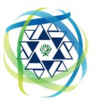 World Zionist Organization - Image: Organisation sioniste mondiale