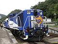 Orochi model locomotive.jpg