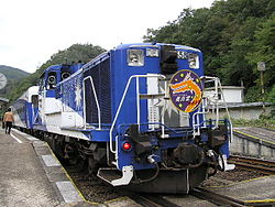Orochi model locomotive.jpg
