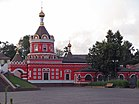Orthodox Church of Saint Nicholas Kamianske 2.jpg