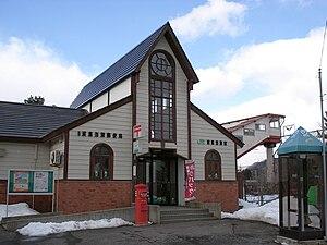Oshima-Tōbetsu Station - Oshima-Tōbetsu Station in February 2009