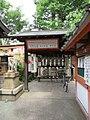 Otatsu-Inari-jinja 002.jpg