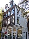 oude spiegelstraat 11 corner with herengracht 305