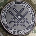 Oznaka Gardijska motorizirana brigada HKoV 080810 37.jpg