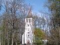 Pühalepa kirik 2003.jpg