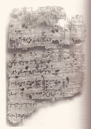 Papyrus 92 - Image: P092 Eph 1 11 13 III IV