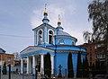 P1210018 вул. Соборна, 14 Собор Різдва Пресвятої Богородиці.jpg