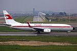 PK-GFM - Garuda Indonesia - Boeing 737-8U3(WL) - 1960 Retro Livery - CAN (14884883486).jpg