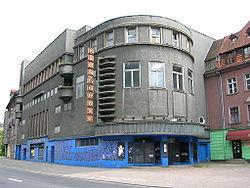 By�y G�rniczy Dom Kultury  Kino G�rnik