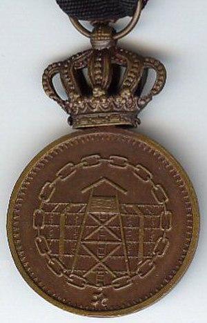 Prisoner of War Medal 1940–1945 - Image: POW medal Belgium reverse