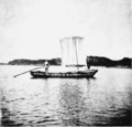 PSM V65 D204 A fishing boat.png