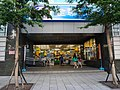 PX Mart Zhongshan Songjiang Store 20190615.jpg