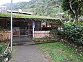 Paiwan's Shop 排灣的店 - panoramio.jpg