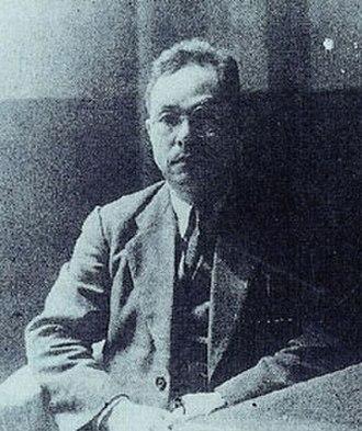 Pak Hon-yong - Pak Hon-yong in 1946