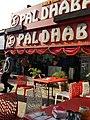 Pal Dhaba- a legendary Chandigarh institution (44272499961).jpg