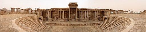 Palmyre - théâtre pano
