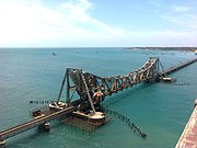 Pamban Bridge 1