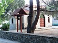 Panagia Amiantou church in Pelendri 01.jpg