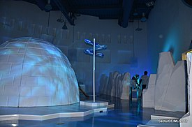 Papalote Museo del Niño - Wikipedia 565dca463b527