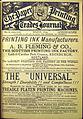 Paper & Printing Trades Journal 1874.jpg