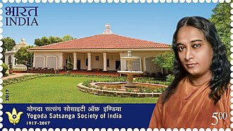 Paramahansa Yogananda - Paramahansa Yogananda on a 2017 stamp of India