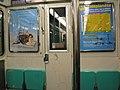 Paris Métro - Intérieur de MF 67 ligne 9.jpg