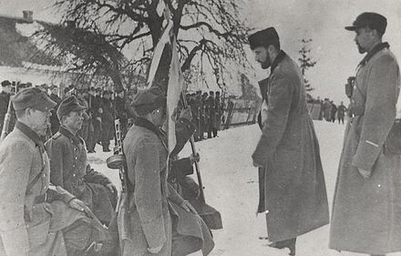 An official oath of soldiers of 27th Home Army Infantry Division, winter 1944 Partisans Oath 27 Dywizja AK 1944.jpg