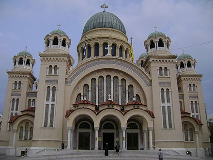 Saint Andrew of Patras cathedral, where Saint Andrew's relics are kept Patras Cathedral 2.jpg