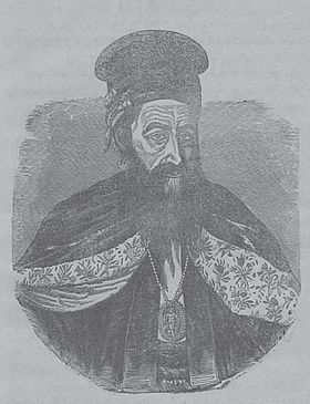 Patriarch Cyril VII of Constantinople.JPG