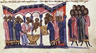 Porphyrogennetos - Patriarch Nicholas Mystikos baptizes Constantine VII Porphyrogennetos
