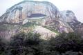 Pedra da boca-PB-Araruna-001.png