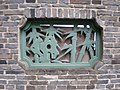 Pence Pavilion wall bamboo ornamentation 2.JPG