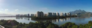 Península (Rio de Janeiro) - View of Península from the VillageMall shopping center, in 2013.