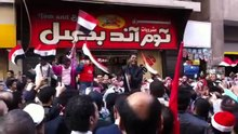 Fichier:People celebrating the fall of Mubarak.ogv